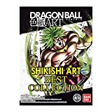 Bandai Dragon Ball Z Super Shikishi Art Best Collection Art Blind Pack (1 Card)