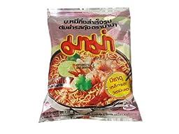Mama Tom Yum Flavour Instant Noodles 1.93 Oz