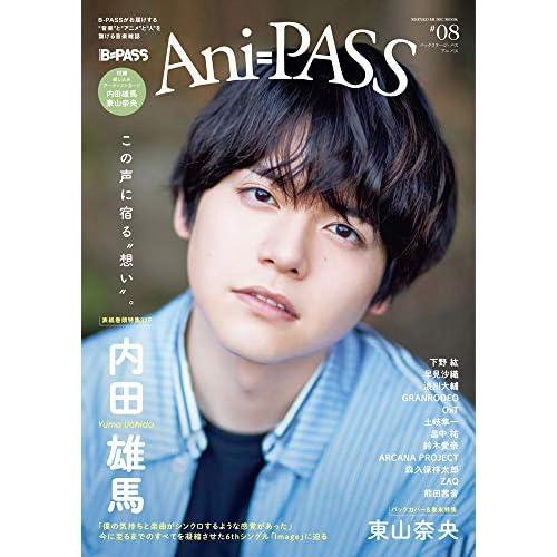 Ani-PASS #08 表紙画像