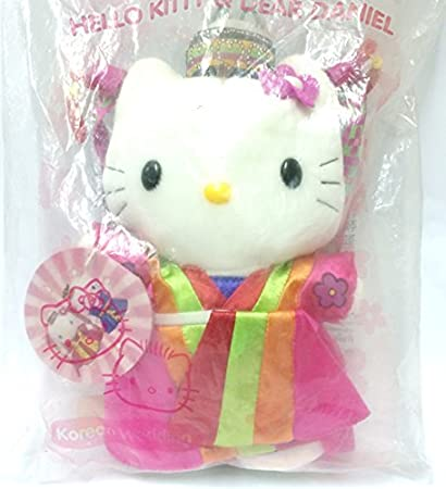 "Hello Kitty & Dear Daniel, Korean Wedding Girl Mcdonalds 9"" ..."