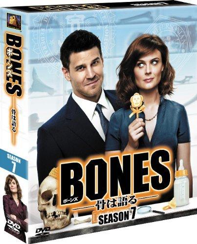 BONES _????????????_ ????????????7 (SEASONS??????????????????????????????) [DVD] (Bones Season 7 Dvd compare prices)