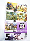 Sure-Lox Art Gallery 5 Deluxe Puzzles 2500 Pieces Goose Chapel, Birds In Mailbox, Bluebell Wood, Canning Day, Iron Horse No. 20 by Sure-Lox