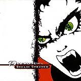 Arashi Syndrom by Deathline Intl (1997-06-03)