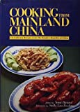 img - for Cooking from Mainland China book / textbook / text book