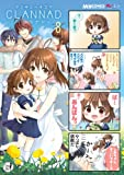 Clannad 4-Koma Manga Vol. 8 (in Japanese)