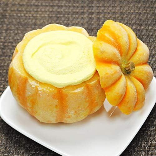 まるごと かぼちゃ アイス 3個 セット