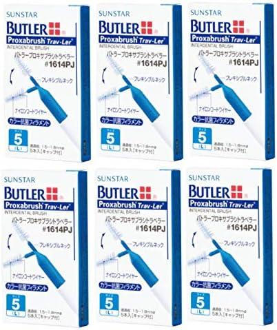サンスター バトラー プロキサブラシトラベラー#1614PJ 1箱(5本入り) L(ブルー) × 6箱