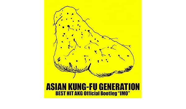Asian kung fu generation loop and loop mp3