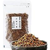 国産 九州産 ごぼう茶 川本屋茶舗 (70g×1袋)