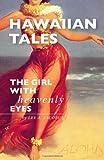 Hawaiian Tales, Lee Jacobus, 0981983510