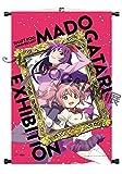 MADOGATARI SHAHT events limited Tokyo exhibition Madoka * Magica bakemonogatari kibijuaru B3 tapestry Schwarz, hitagi & PNM