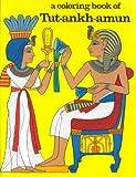 Tutankhmun, Cyril Aldred, 0883880598