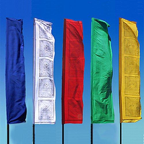 Radiant Heart East Prayer Flags ~ 7.5 Ft. Bhutanese Style ~ Set of 5