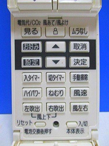 エアコンリモコン TG103
