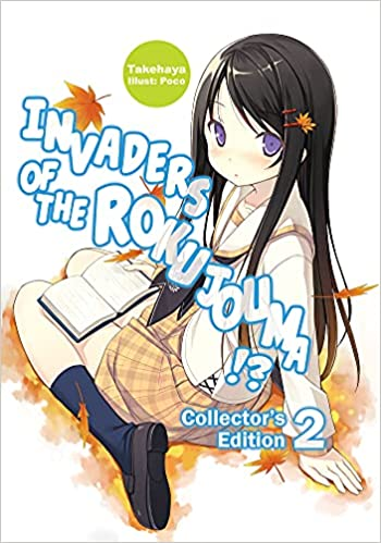 Invaders of the Rokujouma!? Collector's Edition 2 (Invaders of the Rokujouma!?, 2)