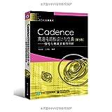 Cadence高速电路板设计与仿真:信号与电源完整性分析(第5版)
