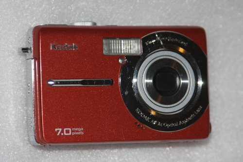 Kodak Easyshare M753 7 MP Digital Camera with 3xOptical Zoom (Copper)