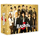 BAD BOYS J DVD BOX豪華版(本編4枚+特典ディスク)(初回限定生産)