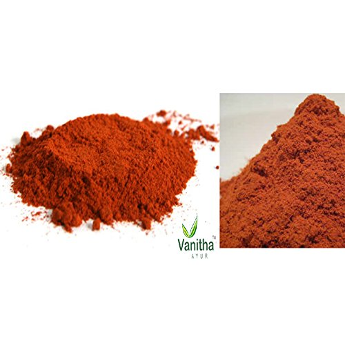 - Red Sandalwood Powder - 100% Pure & Natural - 50 grams
