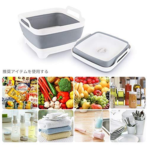 Gano Zen Plastic Wash Vegetable Fruit - Basket Foldable Creative Portable Camping Fishing - Kitchen Bath Cleaning Tools - Outdoor Accessories by Gano Zen (Image #6)