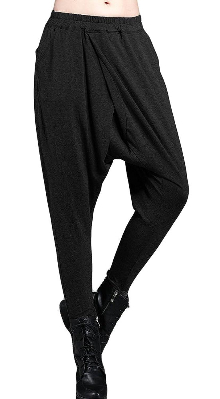 Qunson Women's Black Loose Fit Baggy Harem Pants