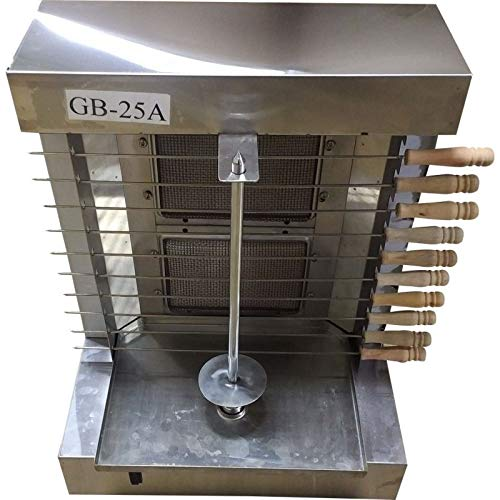 Automatic Vertical Broiler Grill Rotisserie, Shawarma Gyro Doner Machine, Trompo Tacos Al Pastor, Heavy Duty Stainless Steel Electric and Propane Gas, Bonus Kebab Skewers
