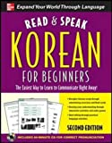 img - for Read and Speak Korean for Beginners with Audio CD, 2nd Edition (Read & Speak for Beginners) book / textbook / text book