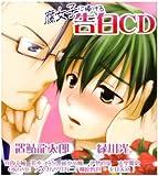 Fujoshi Ni Sasageru Kokuhaku C by Midorikawa Hikaru.Ok (2008-04-29)