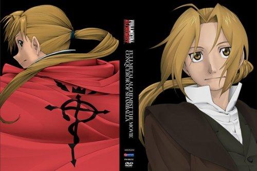 Fullmetal Alchemist The Movie - The Conqueror of Shamballa (Limited Edition)