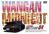 Wangan Midnight 04