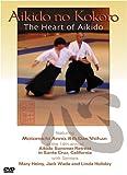 Aikido no Kokoro - The Heart of Aikido