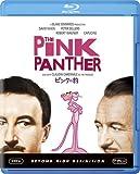 ピンクの豹 [Blu-ray]