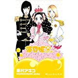 Princess Jellyfish 7