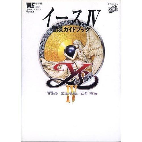 Ys IV adventure guide book (Wonder Life Special) (1993) ISBN: 4091024637 [Japanese Import]
