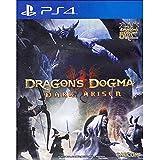 Dragon's Dogma: Dark Arisen for PlayStation 4