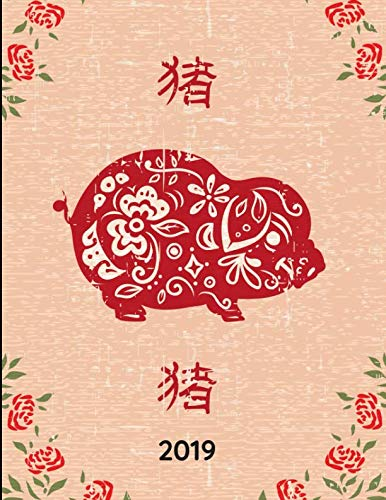 2019: Year of the Pig Chinese Calendar - Weekly Planner - 18 Months - Journal Notebook