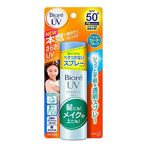 biore-uv-perfect-spray-spf50-pa-50-gram