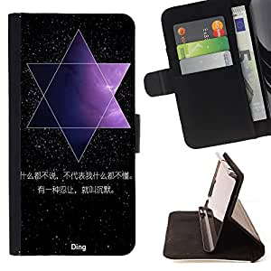 Dragon Case- Mappen-Kasten-Prima caja de la PU billetera de cuero con ranuras para tarjetas, efectivo Compartimiento desmontable y correa para la mu?eca FOR Sony Xperia M2 s50h Aqua- Space Moon