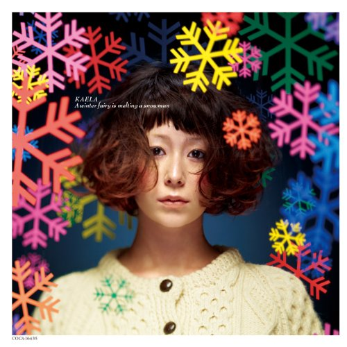 KAELA KIMURA - A winter fairy is melting a snowman - Amazon.com Music
