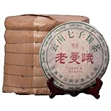 Dian Mai Whole raises 7 cakes 05 years old mandarin ancient tree Pu'er tea 357 g/cake Total 2499G 13 years Kunming pure dry storehouse 整提7饼05年老曼峨古树普洱生茶357克/饼 共2499G 13年昆明纯干仓