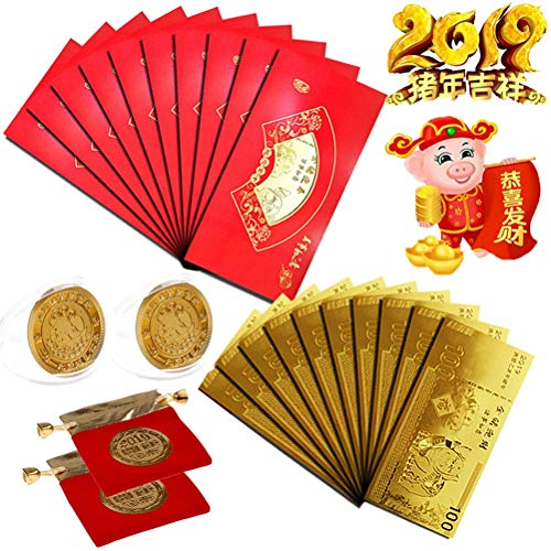 SUSHAFEN 2019 Chinese Pig New Year Blessing Souvenir Gift-10Pcs Chinese Hong Bao Red Money Envelopes,10Pcs Gold Pig Gold Banknote,2Pcs Pig Commemorative Coins with Red Velvet Bags