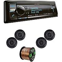 Kenwood KDCBT858U CD Player Bluetooth USB SiriusXM Stereo Receiver With Kenwood KFC1665S 6.5 Inch Sport Series 2-Way Flush Mount Coaxial Car Speakers (2-Pairs) & Enrock Audio 16-G 50 Foot Speaker Wire