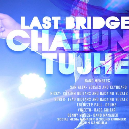 Chahun Main Tujhe Hardam Mp3 Song: Amazon.com: Chahun Tujhe: The Last Bridge: MP3 Downloads