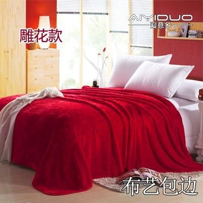 Znzbzt small blanket afternoon nap office single cute mini cover and small blankets winter student adult thick warm ,230x250cm [thick package of health, Red China Red