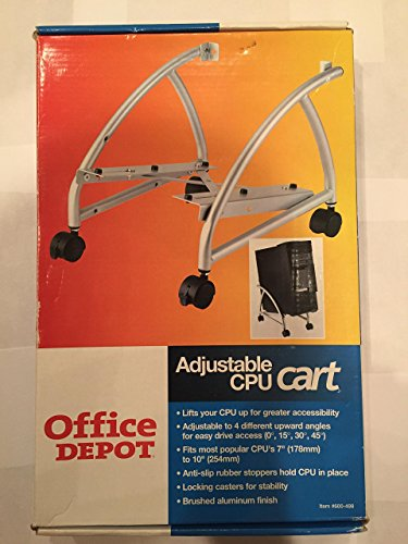 Adjustable CPU Cart by Office Depot