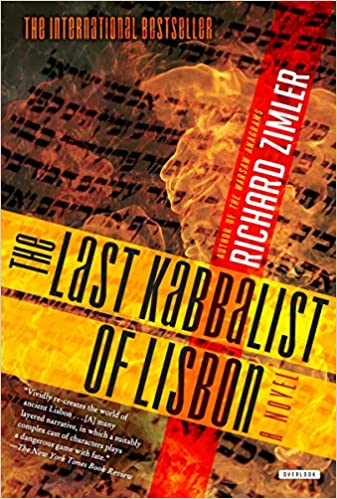 Amazon The Last Kabbalist Of Lisbon 9781585670222 Richard
