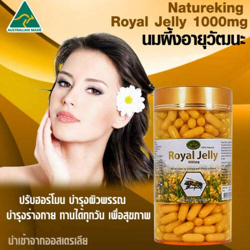100 Cap Royal Jelly 1000mg Anti Aging Younger Skin Bright Beauty Secret Eternity (Best Detox Diet For Weight Loss Australia)