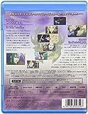 Tytania 7 [Blu-ray]