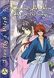 Rurouni Kenshin: Firefly's Wish [DVD] [Region 1] [US Import] [NTSC]