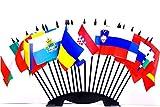 SOUTHEAST EUROPE WORLD FLAG SET with BAS